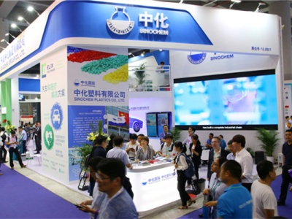 中化国际新购公司Elix Polymers首次亮相中国行业大展