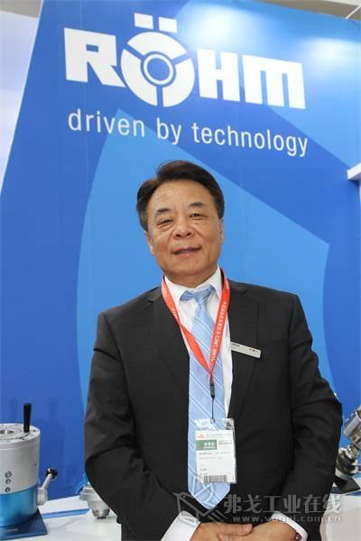 罗姆精密夹具(上海)有限公司中国区总裁丁力先生