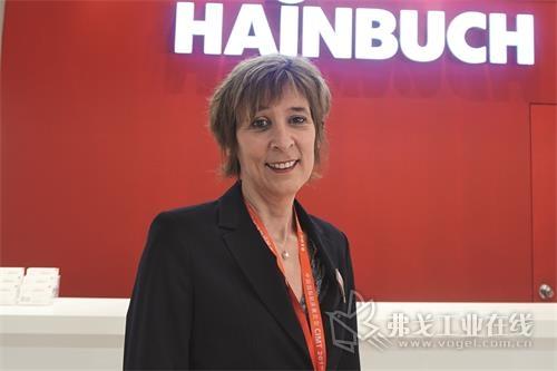 HAINBUCH德国CEO Sylvia K.Rall女士