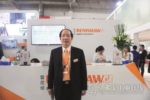 雷尼绍(上海)贸易有限公司校准产品业务拓展经理周汉辉先生