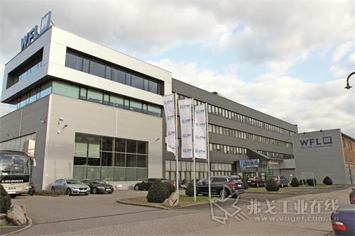 图1 2019年3月26~28日, WFL技术交流会在WFL公司总部奥地利林茨成功举办