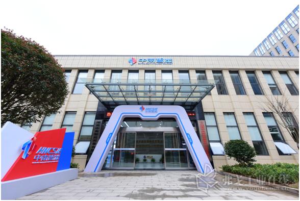 湖南中南智能装备有限公司