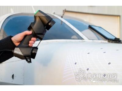 Creaform HandySCAN 3D 扫描仪符合波音公司各项要求