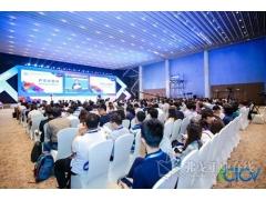 第六届国际智能网联汽车技术年会(CICV 2019)在北京盛大开幕