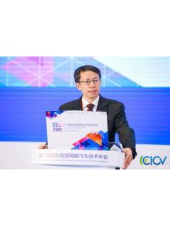 李克强:我国发展自动驾驶面临五大挑战