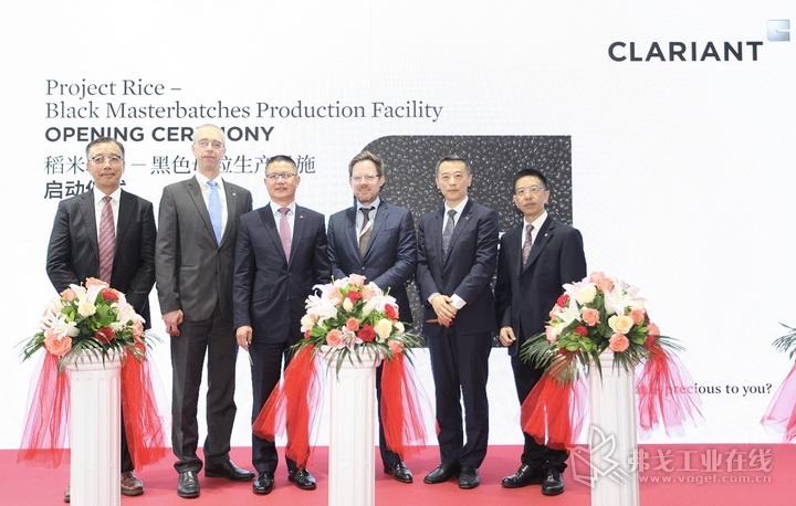 科莱恩广州特种黑色母粒生产设施