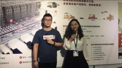 中鼎集成—LET 2019广州物流展