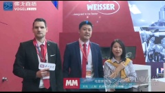 万氏机床——CIMT2019中国国际机床展览会
