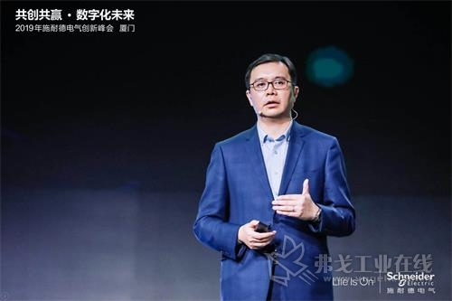 施耐德电气高级副总裁、工业自动化业务中国区负责人庞邢健