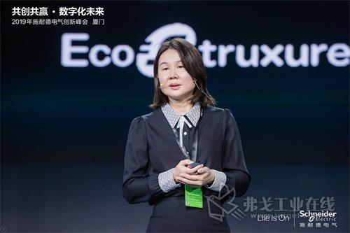 施耐德电气副总裁、服务业务中国区负责人陈蔚蔚
