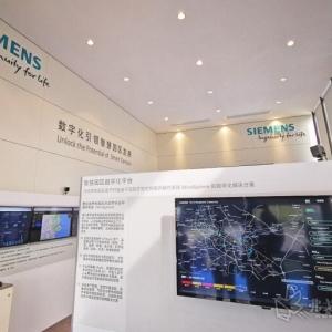 西门子粤港澳大湾区首个智慧园区示范展厅正式开幕
