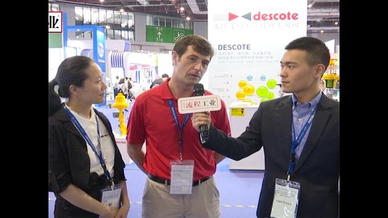 采访法国德科公司副总裁李文森、市场经理刘燕
