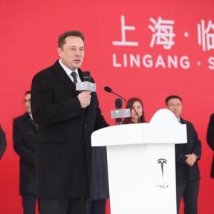 马斯克:特斯拉可能会在中国建多家工厂