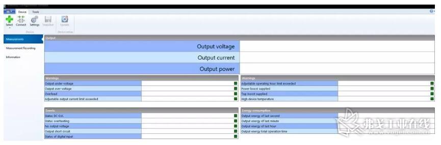 万可新型接口配置软件具有本地/远程配置和参数设置功能。