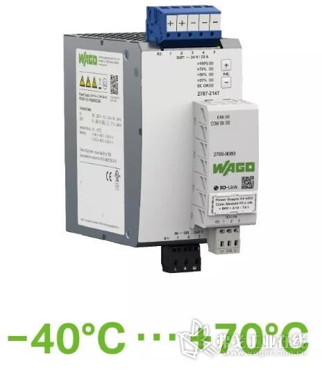 万可新型Pro 2电源在−40°C至+70°C的温度范围内均可启动和运行