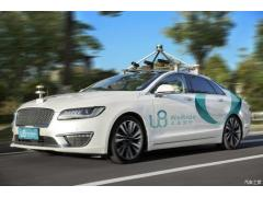 广州市正式发布首批自动驾驶路测牌照