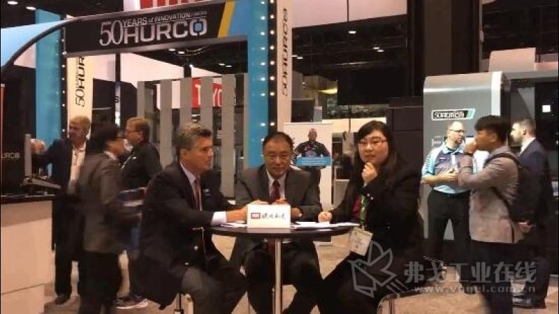 IMTS2018-赫克集团副总裁Joseph A. Braun先生和赫克中国总经理姚雪先生