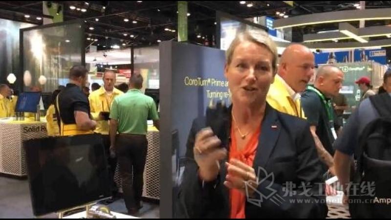 IMTS2018-Camilla Engbrink女士山特维克可乐满公司产品与研发副总裁介绍展台