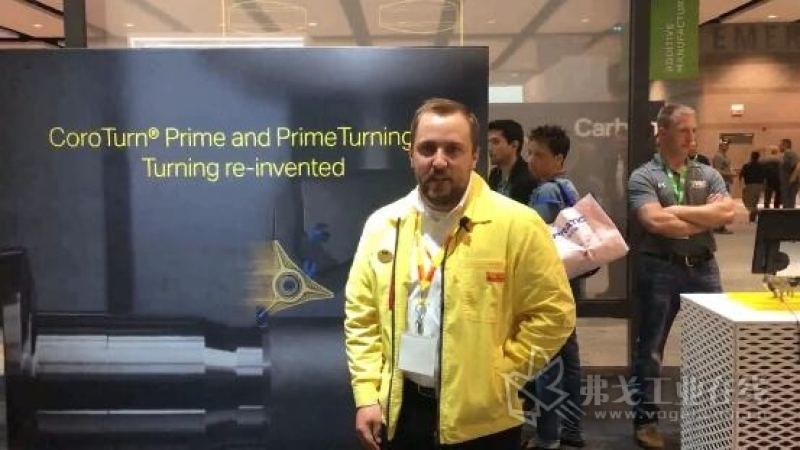IMTS2018-Mastercam与可乐满合作案例一:PrimeTurning
