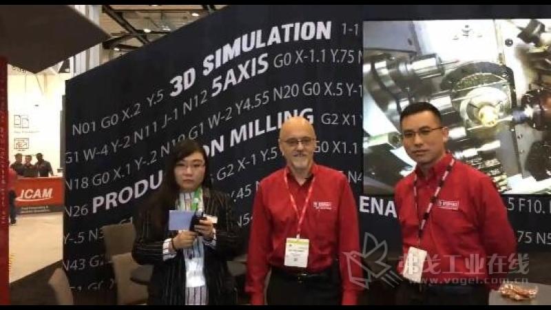 IMTS2018-DP Technology(迪培软件科技公司)创始人Don先生和中国副总经理张立东先生