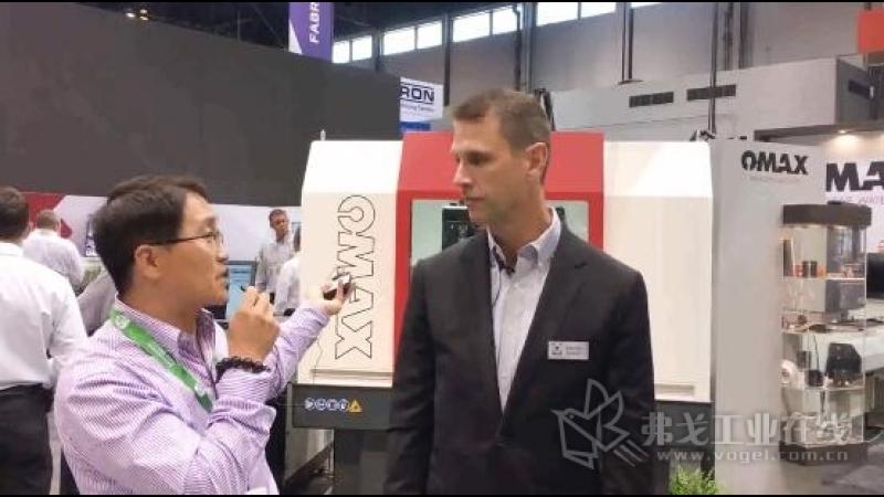 IMTS2018-OMAX公司市场副总裁Stephen Bruner先生