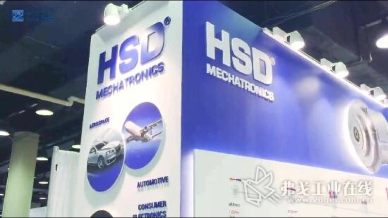 IMTS2018-Giuseppe Benelli先生 HSD公司全球销售经理