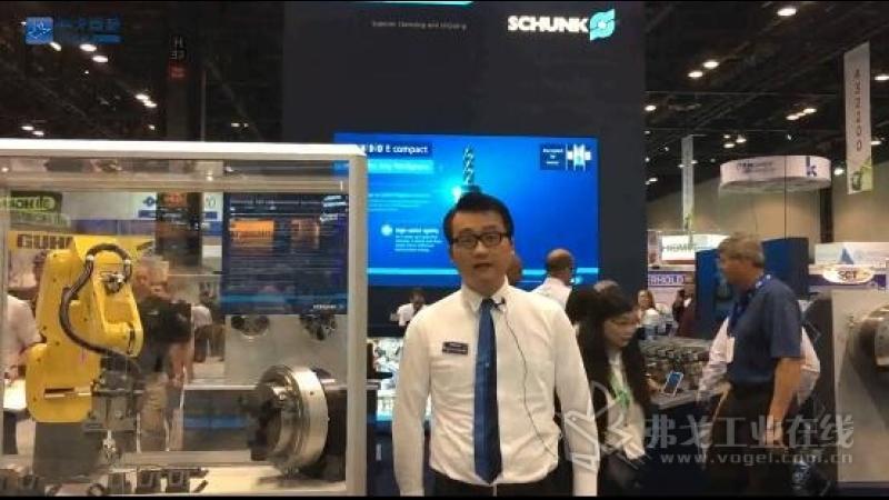 IMTS2018-王炎先生 雄克精密机械贸易(上海)有限公司夹持系统产品经理