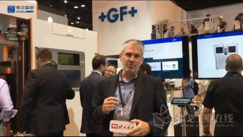 IMTS2018-3D Systems金属产品副总裁Mark Cook先生介绍与GF加工方案合作情况