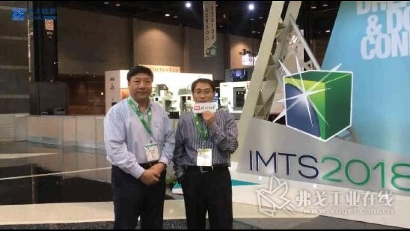 IMTS2018-盖勒普工程咨询(上海)有限公司总经理蒋国良先生接受陈主编采访,谈观展感受