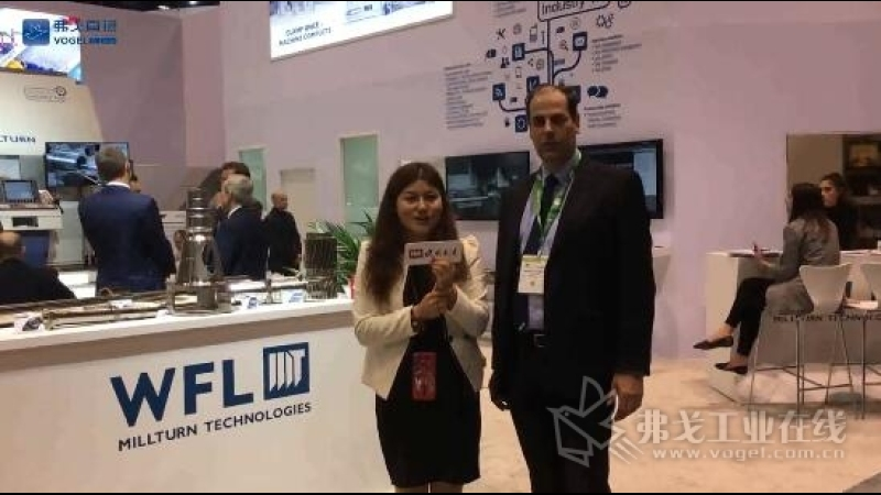 IMTS2018-奥地利WFL车铣技术公司全球销售总裁Martin Kaukal先生介绍展台