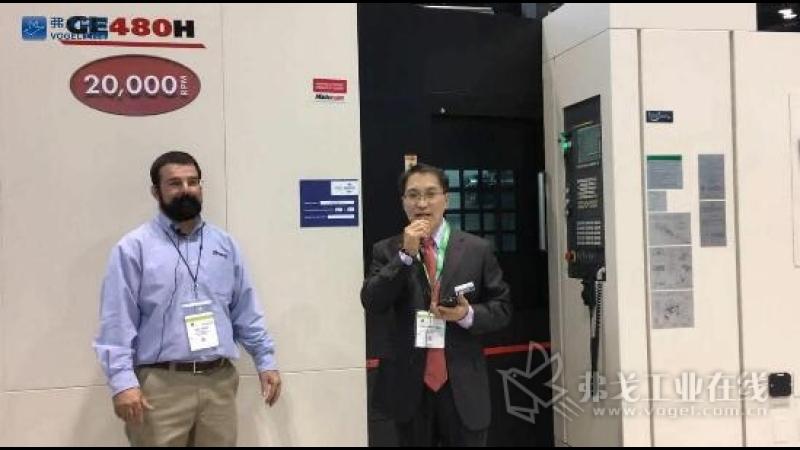 IMTS2018-ENSHU与Mastercam合作案例视频