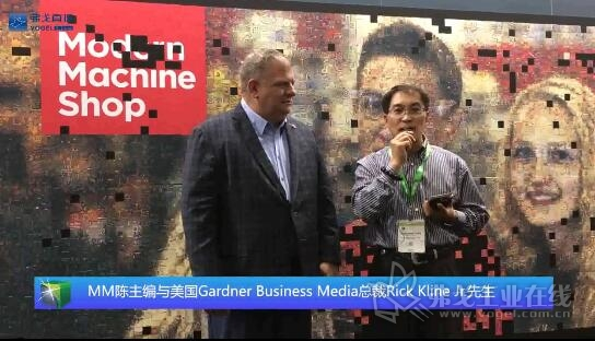 美国Gardner Business Media——IMTS2018芝加哥展会