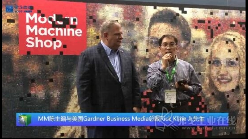 IMTS2018-美国Gardner Business Media总裁Rick Kline Jr.先生