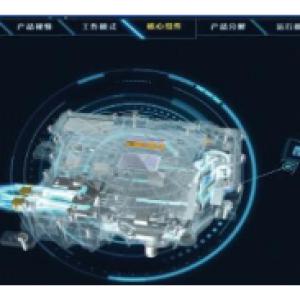 "AMTS 2019:车""智""造遇见未来开发"