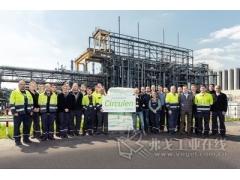 利安德巴塞尔和Neste宣布对源自可再生资源的生物基塑料进行商业化生产