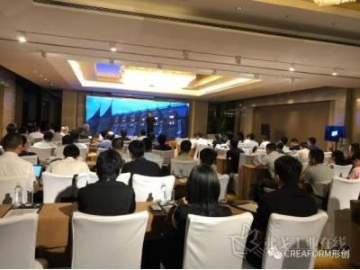 2019 Creaform 形创中国 3D 扫描用户大会盛大启航