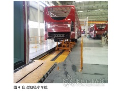 某新能源客车项目总装车间设计
