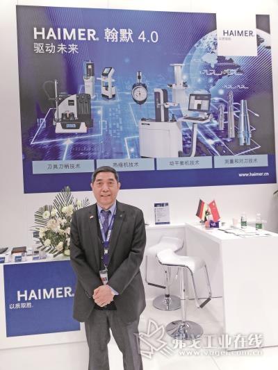 翰默(上海)贸易有限责任公司总经理、亚太区副总裁吕字源先生