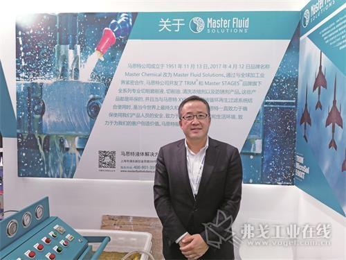 马思特中国区商业总监丁磊先生