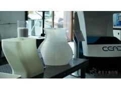 帝斯曼与CEAD合作,开发FGF打印材料及新的应用