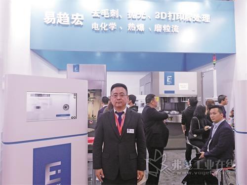 易趋宏挤压研磨机械(上海)有限公司大中华区总经理冯海天先生