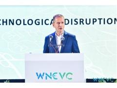 迪斯:2050年全面脱碳 推进全面电动化攻势