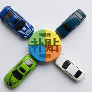 中国新能源汽车市场即将迎来大逃杀