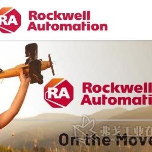 罗克韦尔自动化在全球拓展威胁检测服务