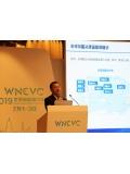 亿华通董事长张国强博士:氢燃料电池汽车商业化进程及展望