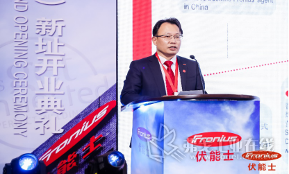 引领焊接技术,伏能士开启在华发展新纪元_VOGELAI1009.png