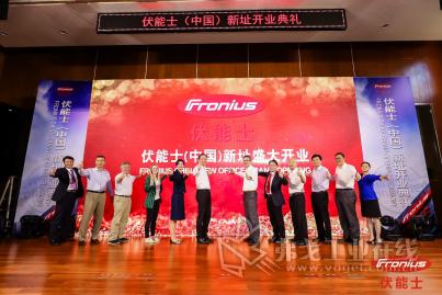 引领焊接技术,伏能士开启在华发展新纪元_VOGELAI424.png