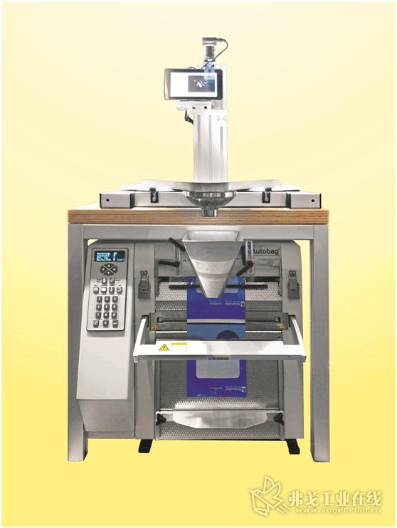 APS自动包装系统