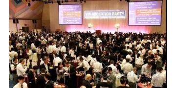 【2019日本国际制药工业展】走近制药行业硬科技,走进制药行业趋势平台