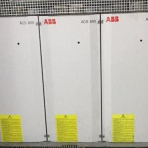ABB传动:增值服务解决方案